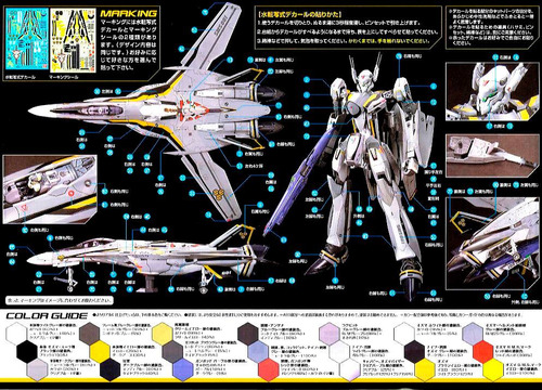 vf-25s messiah valkyrie ozma custom 1/72 macross frontier 3-