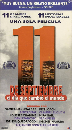 vhs 11 de septiembre el dia que cambio el mundo torres gemel