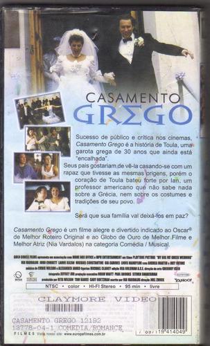 vhs casamento grego - comédia romantica - legendado