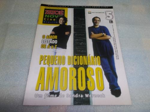 vhs pequeno dicionário amoroso: andréa beltrão e daniel dant