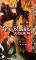 vhs - the blade - wing zhao
