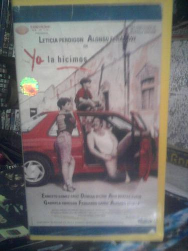 vhs ya la hicimos video visa drama mexicana
