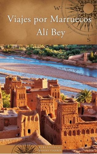 viajes por marruecos(libro de viaje y viajeros)