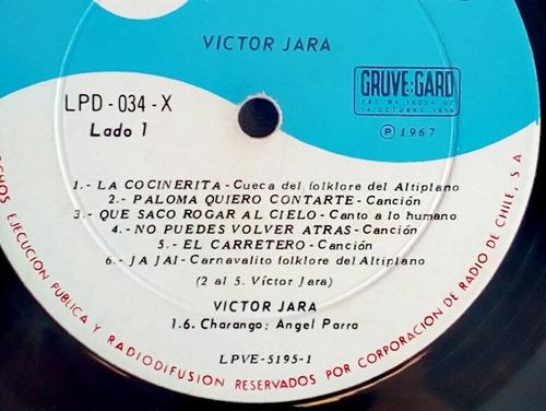 victor jara, demon, lpd - 034 - x. original.