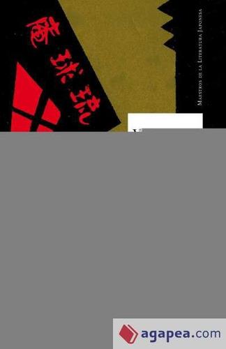 vida de un idiota y otras confesiones(libro )
