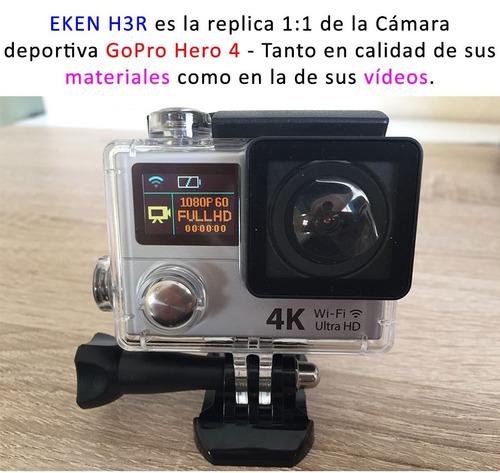 video accesorios! camara