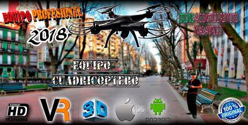 video audio drone
