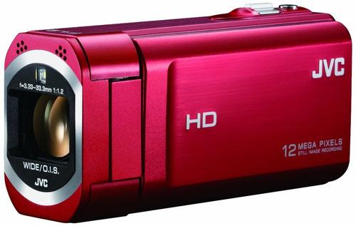 video camara jvc kenwood everio gz-v675 internal memory 124