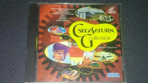 video cd cg sega saturn collection