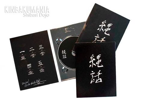 video de shibari jyowa original autografiado por el autor