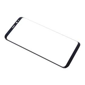 Vidrio Repuesto Glass Samsung S8, S8 Plus % Original