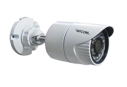 vigilancia seguridad kit camaras