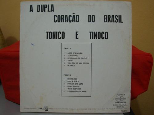 vinil a dupla coração do brasil - tonico e tinoco