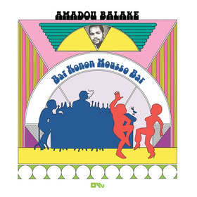 Vinil Amadou Balake Bar Konon Mousso Bar