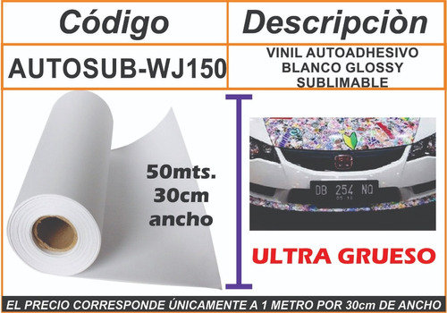 vinil autoadhesivo sublimable blanco ultra grueso