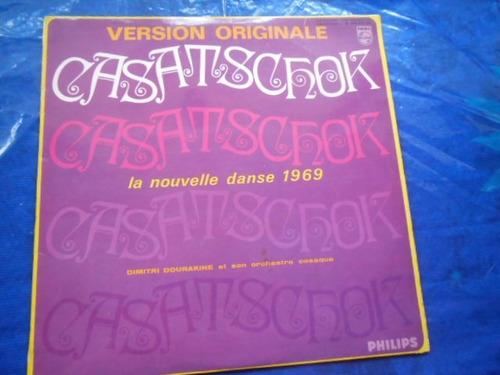 vinil casatschok la nouvelle danse 1969 dimitre dourakine lp