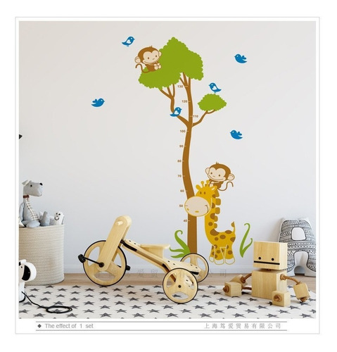 vinil decorativo cuarto infantil medir niños paredes jm7132