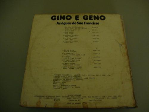 vinil gino e geno - as águas do são francisco