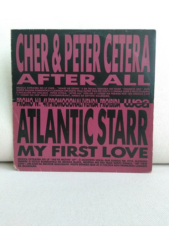 After all peter cetera