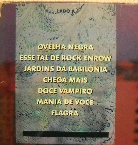 vinil - lp grandes sucessos de rita lee e roberto (1988)