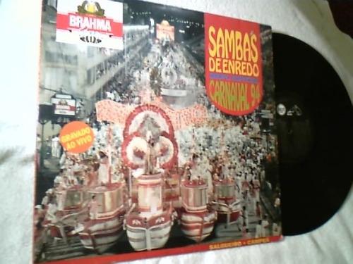 vinil lp ( sambas de enredo - grupo especial - carnaval 94 )