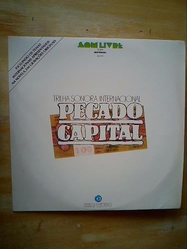 vinil - trilha internacional de novela - pecado capital 1976