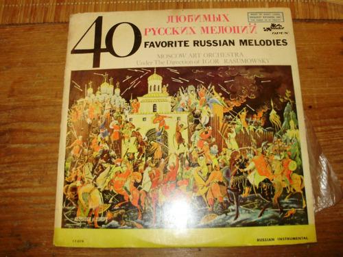 vinilo 12'' lote 2 lp musica popular y 40 melodias rusas