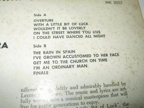 vinilo 12'' my fair lady al goodman l fisher spin o rama usa