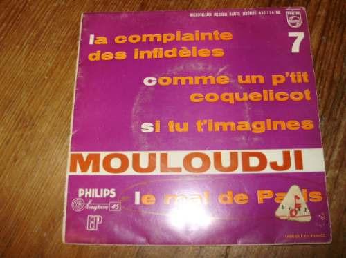 vinilo 7'' mouloudji la complainte des philips france 1957