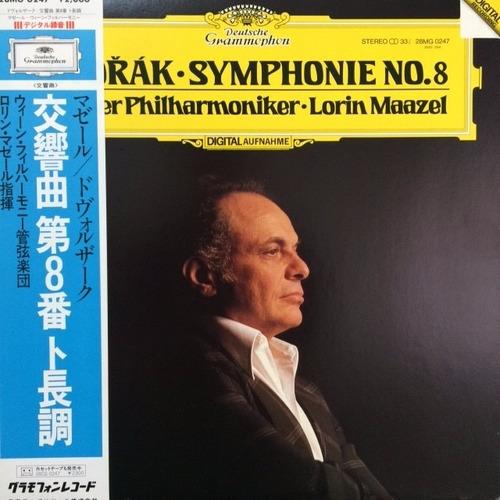 vinilo anton dvorak symphonie no 8 op. 88 ed. jap + obi