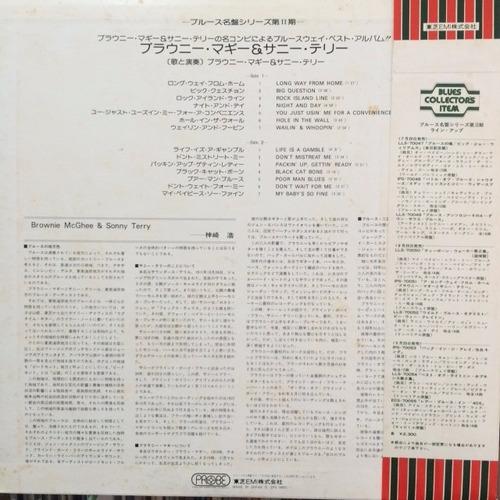 vinilo brownie mcghee & sonny terry edición japonesa + obi