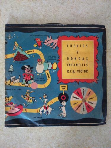 vinilo cuentos y rondas infantiles (2)