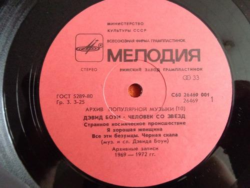 vinilo david bowie starman ed.rusia 1989