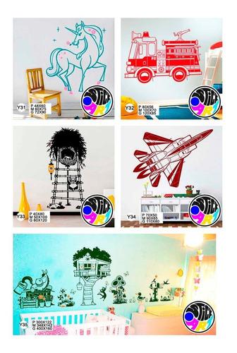 vinilo decorativo.catálogo infantil.paredes.niños.stickers