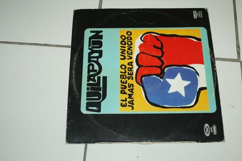 vinilo el  pueblo  unido  jamas sera vencidoquilapayun1977