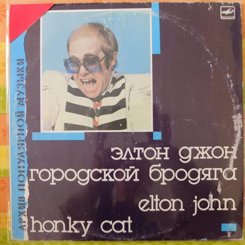 vinilo   elton john  honky cat    (urss)