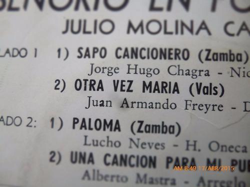 vinilo ep  de julio molina cabral  -sapo cancionero  ( s31
