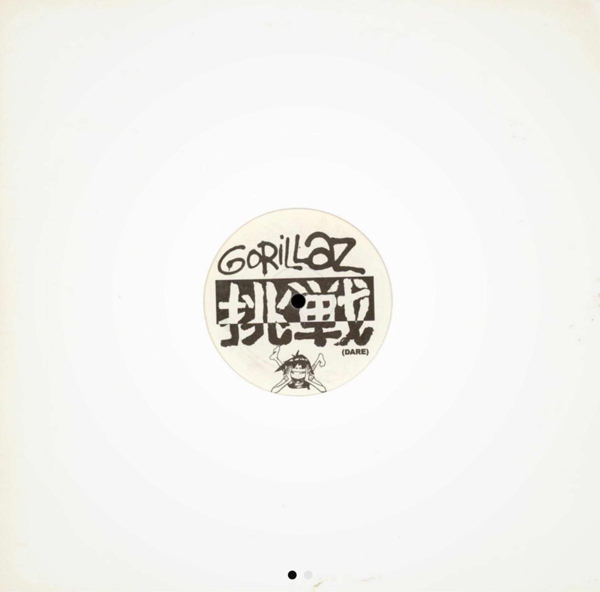 Vinilo Gorillaz - Dare