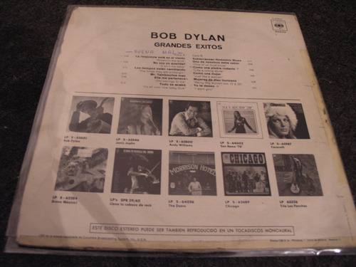 vinilo grandes exitos  bob  dylan  1970 lp