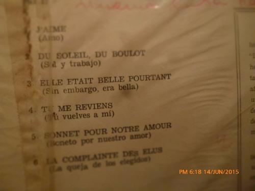 vinilo lp de adamo -- yo amo -j aime en frances   (1353