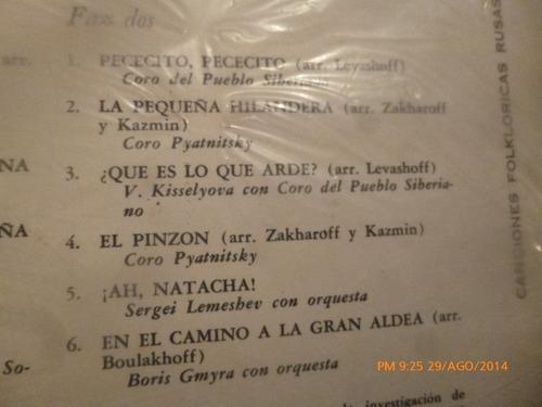 vinilo lp  de canciones folkloricas rusas (240)