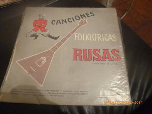 vinilo lp  de canciones folkloricas rusas (u148