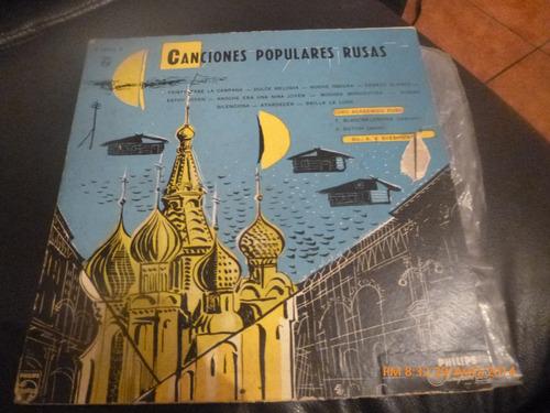 vinilo lp de canciones populares rusas (1072