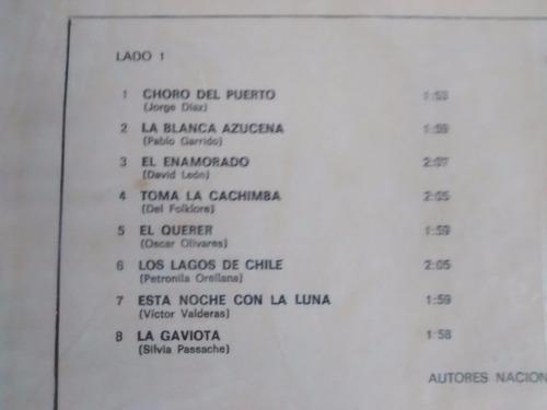vinilo lp de choros del puerto -  leon rios (1251