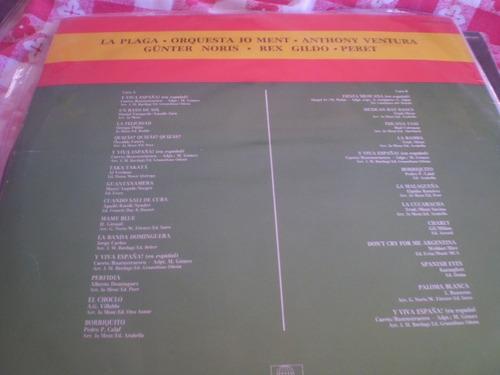 vinilo  lp de españa 82     la bamba- la cucaracha (755)