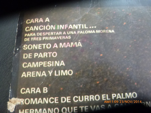 vinilo lp de joan manuel serrat -cancion infantil (6)
