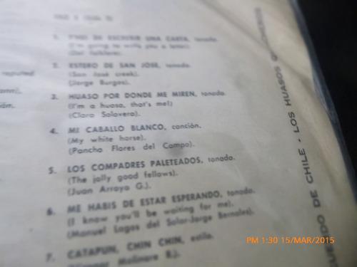 vinilo lp de los huasos quincheros -recuerdo de chile (u1243