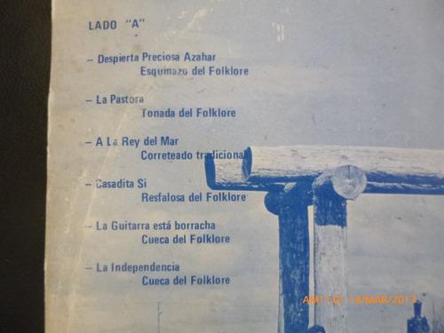 vinilo lp de los ruiseñores folklore punta arenas  (u413