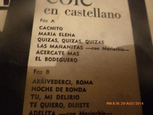 vinilo lp de nat  king  cole  -- en castellano (u606