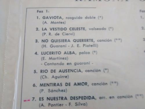 vinilo lp de ramona galarza - cancionero guarani (1531